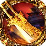 武器之王传奇红包版