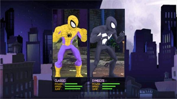 蜘蛛侠街头截图2