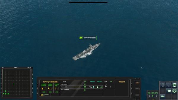 现代水面作战截图2