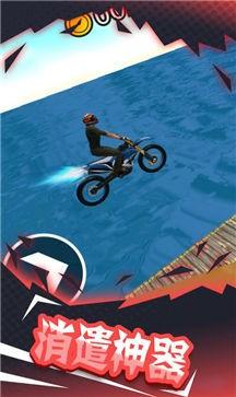 登山极限摩托3D截图1