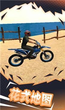 登山极限摩托3D截图3