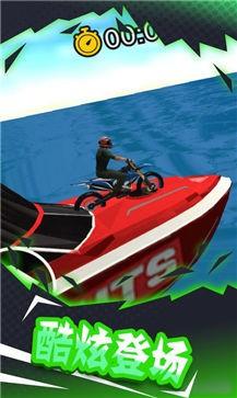 登山极限摩托3D截图2