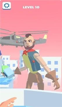 吸盘战士截图3