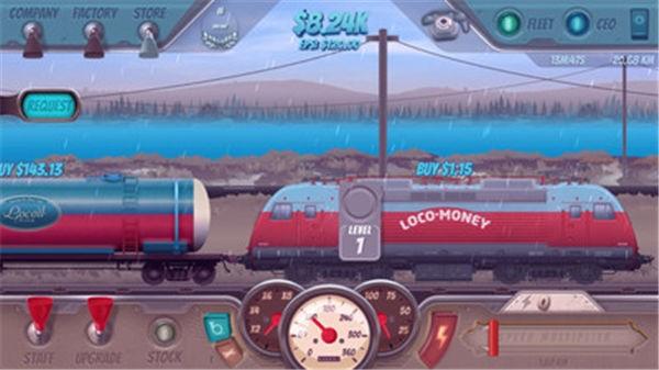 闲置火车大亨截图2