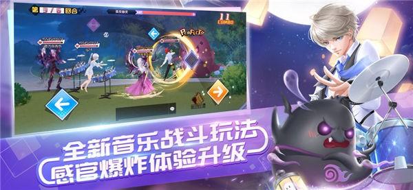 QQ炫舞手游电脑版截图8