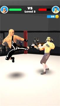 MMA格斗截图1