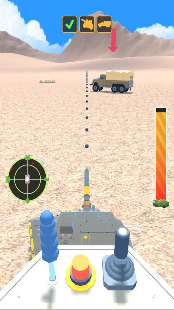 坦克空间截图3