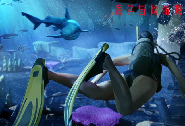海洋冒险游戏大全
