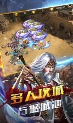 王牌三国志幻想大陆截图3