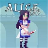 爱丽丝地下城