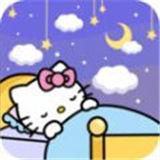 凯蒂猫欢乐世界
