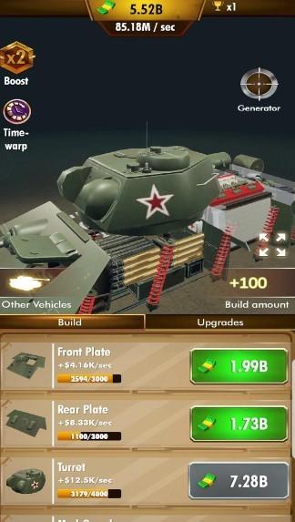 超级坦克3D截图1