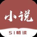 51免费小说