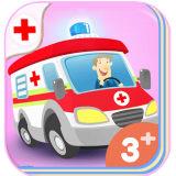 小小医生模拟救援