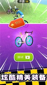 抖音疯狂自行车截图2