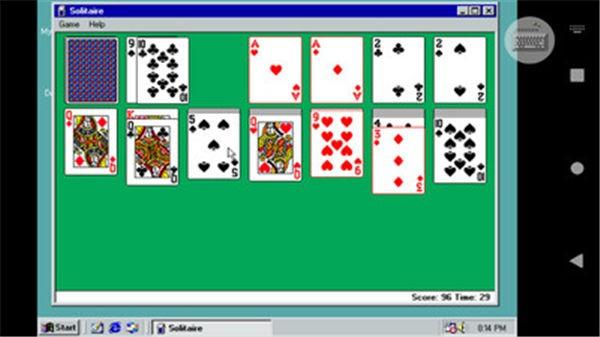 win98模拟器汉化版截图2