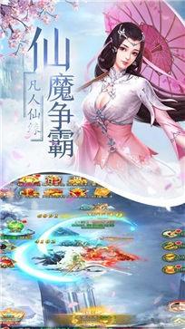 青丘奇缘之妖皇传说截图3