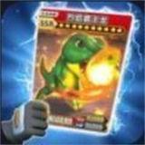 恐龙卡牌对战