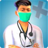 医院模拟器汉化版