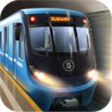 地铁模拟器3d乘客模式