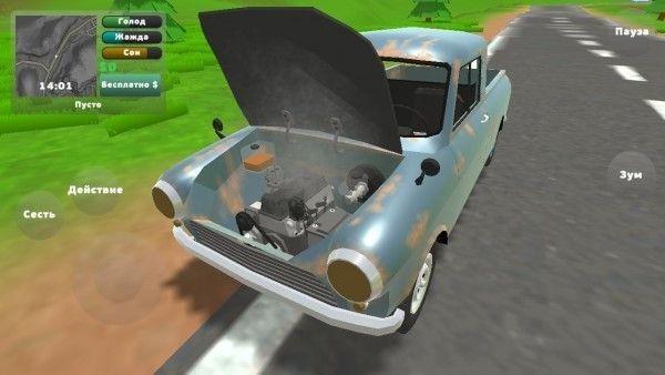 皮卡车碰撞截图3