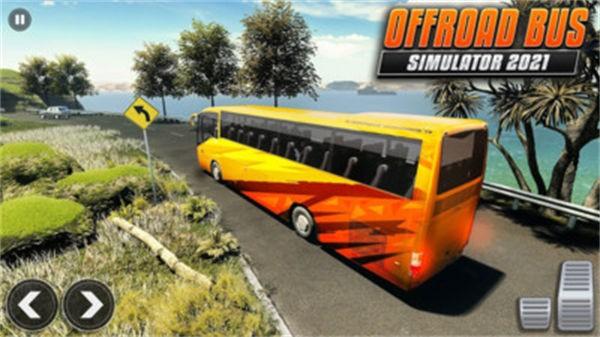 真实巴士驾驶模拟截图1