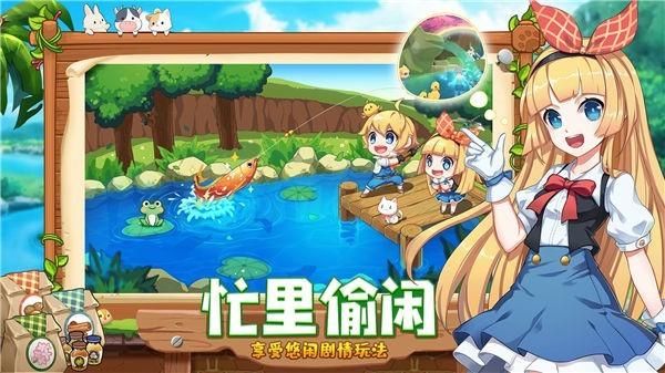 四季物语九游版截图4