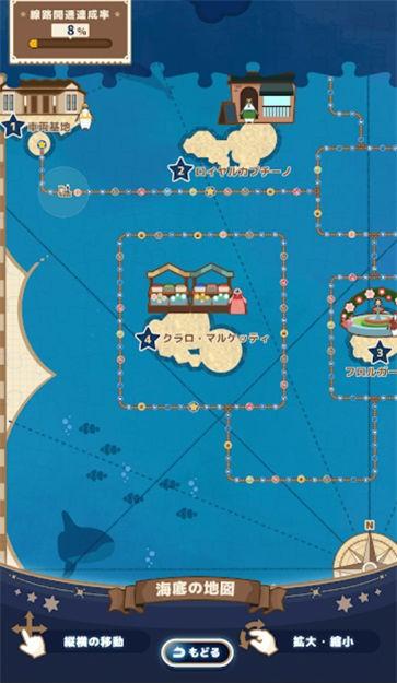 企鹅海底隧道截图4