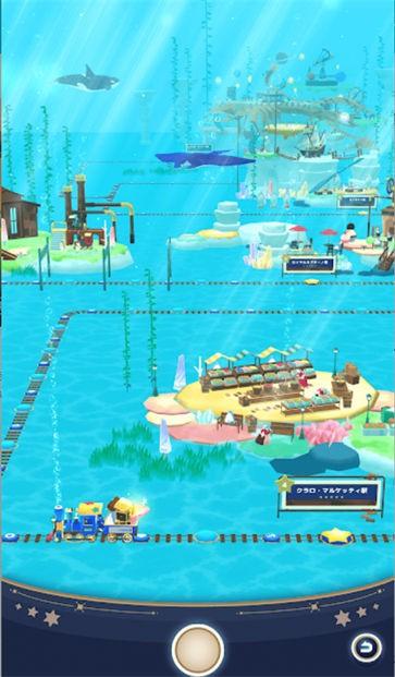 企鹅海底隧道截图3