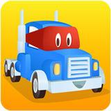 卡车道路工程