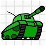战斗坦克拉力