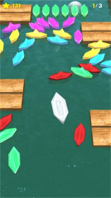 纸船截图2