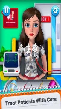 注射医生游戏截图3