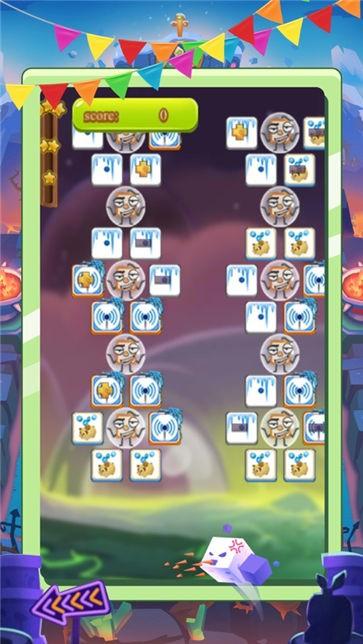 骰子大战官方正版截图3