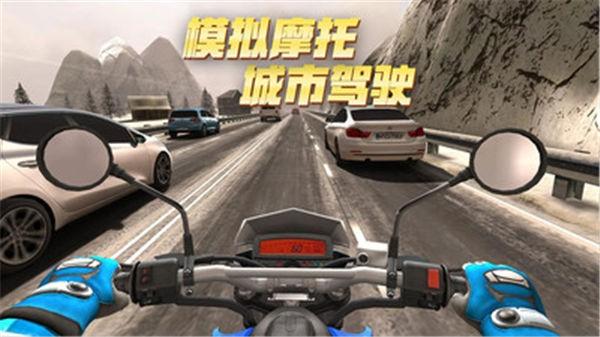 模拟摩托城市驾驶截图1
