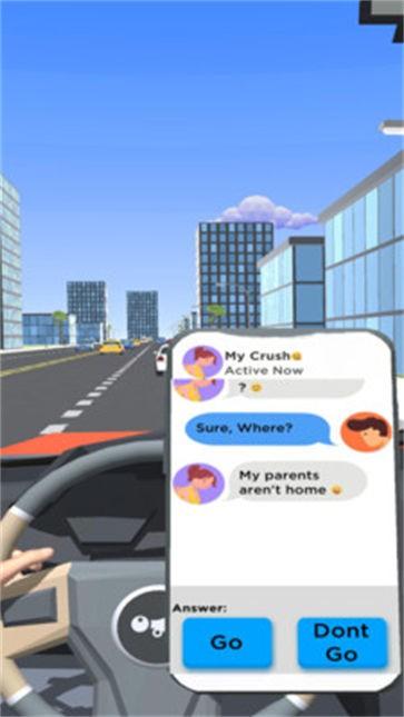 开车打字截图3
