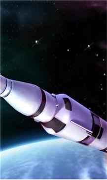神舟火箭模拟截图3