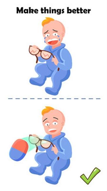 简单橡皮擦截图4