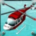 救援直升机小队安卓版
