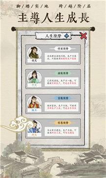 古代乡村人生截图1