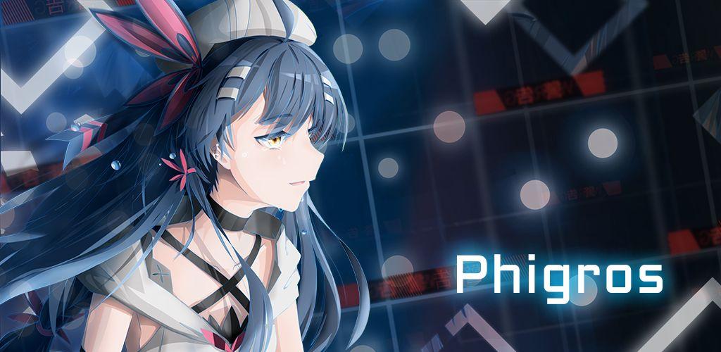 phigros自制