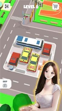 停车场解锁3D截图1
