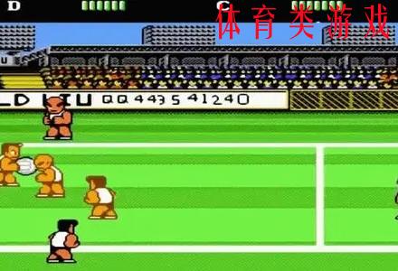 体育类游戏