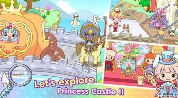 吉彼公主城堡截图1