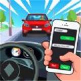 不要发短信和提前开车
