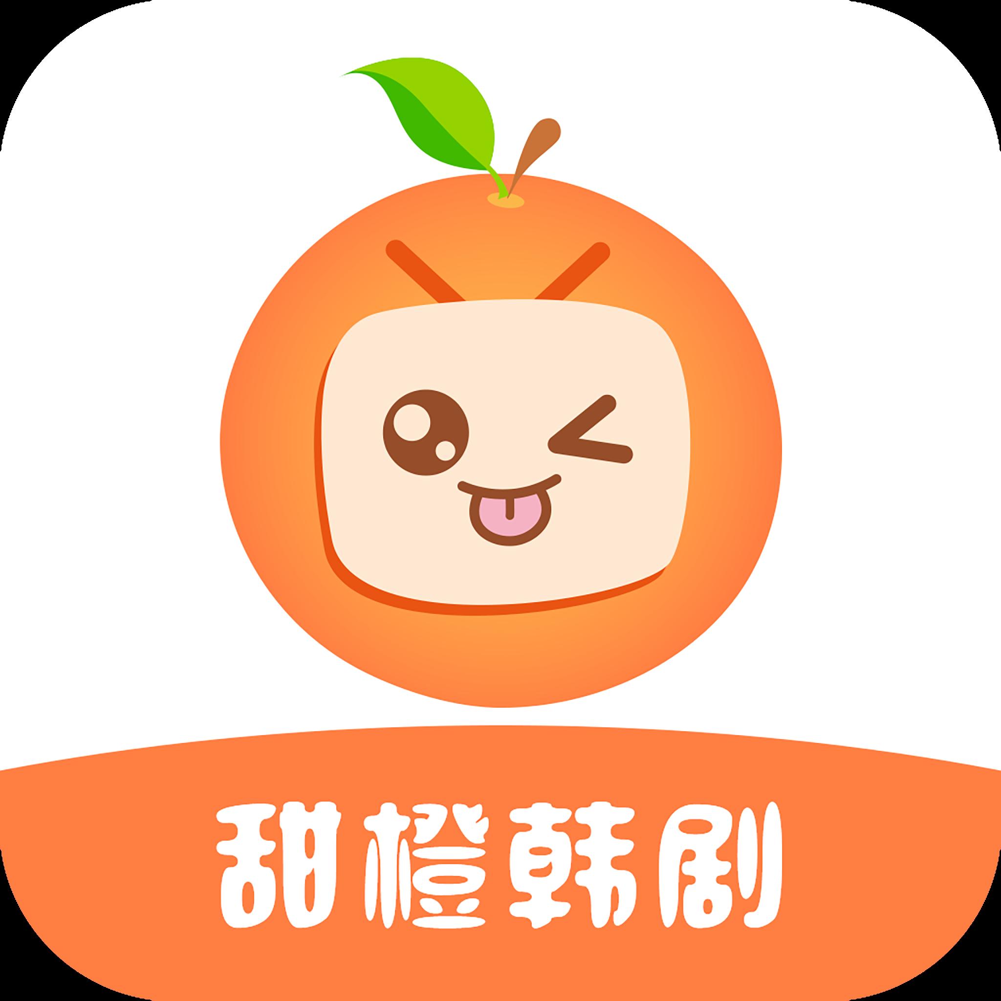 甜橙影视网