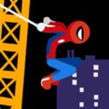 真正的蜘蛛侠火柴人