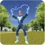 超人城市英雄