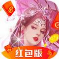 沧澜幻剑录红包版