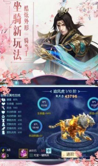 蜀山镇妖塔截图1
